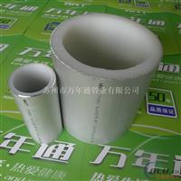 山东潍坊PP-R铝合金衬塑复合管材管件