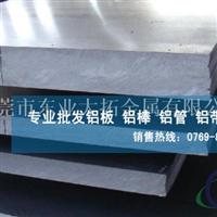 AA6082铝合金中厚板