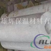新型密封管道耐高溫硅酸鋁管#硅酸鋁管