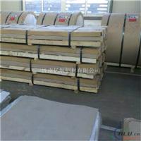 5052合金铝板 铝镁合金高强度铝合金