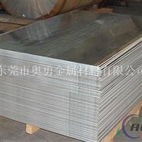 供应3303铝合金 AlMn1 防锈铝材