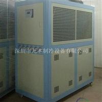 柜式工业冷却机
