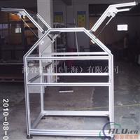 工业铝型材框架