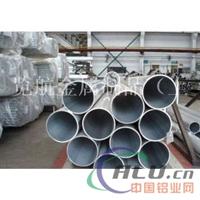 冲压铝板材5A12铝合金1515挤压铝板材