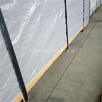 半圆球压包铝板_压包铝板生产厂家