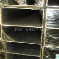 生产6063矩形铝管,6063方形铝管