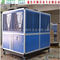 供应柜式工业冰水机