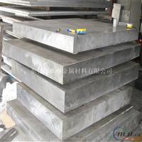 专业供应LF3 LF2 铝合金 板 管 棒 防锈