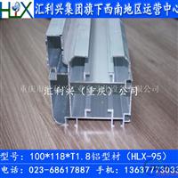 100118铝型材差速装配线铝型材就找汇利兴