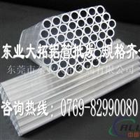 6061小直径铝管 进口高精密铝管