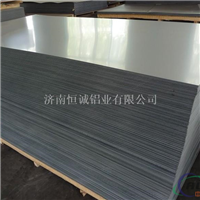 1.2毫米铝板_1.2毫米铝板价格_1.2铝板厂家