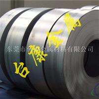 2A12铝合金板 高强度高硬度2A12价格