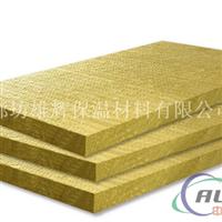 厂家直销铝箔岩棉板 屋面隔音岩棉板 条