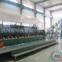 铝合金杆铝连铸连轧机生产线