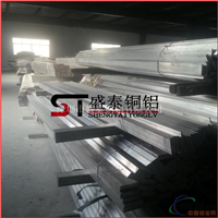 工业铝排 电工专用6063铝排厂家