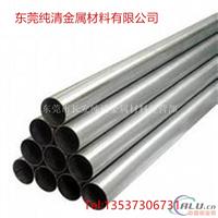 F332合金无缝铝管 国标环保异形铝管加工