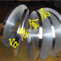 环保铝合金板 7175铝棒