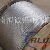 1毫米铝线_1毫米铝线价格_1毫米铝线厂家