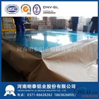 一般常用的6061铝板厚度规格