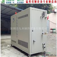 供应塑料 机械专用循环水冷冻机