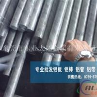 6063铝合金圆棒 进口高耐磨铝棒