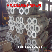 2A12无缝合金铝管 国标厚壁无缝铝管