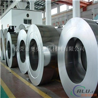 供应AC8C铝合金 AC4C 铝板 棒 管 AC8C
