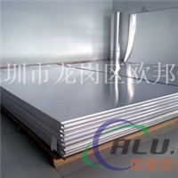 AlMg3Mn铝板 AlMg3Mn铝棒