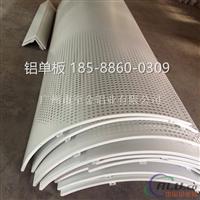 江蘇鋁合金包柱包柱鋁單板廠家18588600309