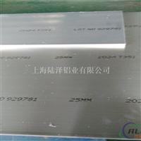 AA6061铝合金棒 可以切割