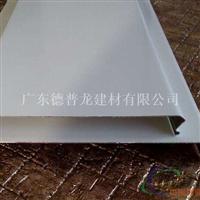 直供各種各樣款式條扣板鋁天花吊頂系列