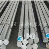 6063氧化铝棒供货商