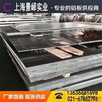 花纹铝板材质与硬度――铝合金花纹板价格