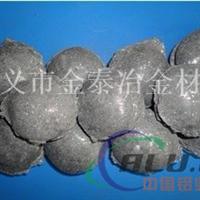 铝质脱氧剂成分与应用分析
