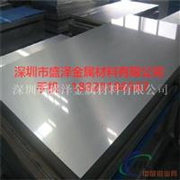 西南鋁1050鋁板