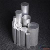 A7075铝棒 5754H112铝板 价格优惠