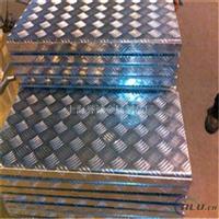 5052花纹铝板供应厂家价格