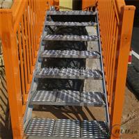铝质鳄鱼嘴防滑板重型机械脚踏台