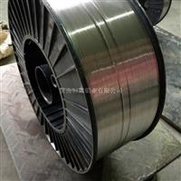 哪里可以生产细铝线