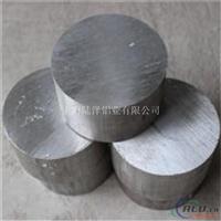 A6061铝合金板 6063铝板 切割价格