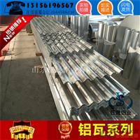 山东厂家直供铝合金压型板 有750型及840型