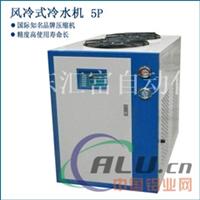 专用模具冷水机  模具冷却机 模具注塑机