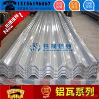 厂家供应750型铝瓦、750型铝制屋面板