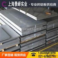 7022材质报告、7022铝合金硬度与状态