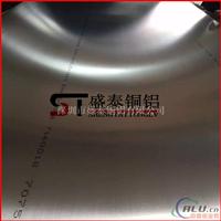 供应6063光亮铝板 7075航空超硬铝板