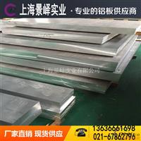 铝合金2024报价、压铸铝合金价格与硬度