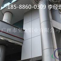 广东铝合金包柱包柱铝单板厂家18588600309