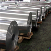 1060O态纯铝箔 食品级卫生铝箔