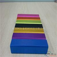 超薄移动电源铝外壳 铝合金外壳生产厂家