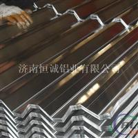 鋁瓦_瓦楞鋁板_壓瓦鋁板